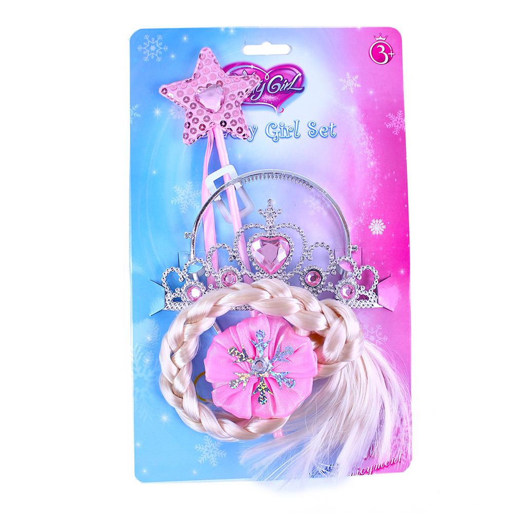 Sada princezna růžová s copem