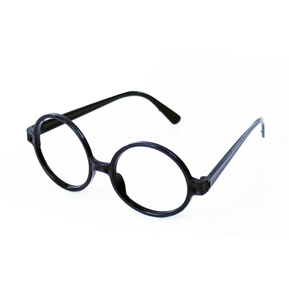 Čarodějnické brýle / Halloween